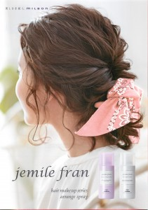 jemile fran arrange spray