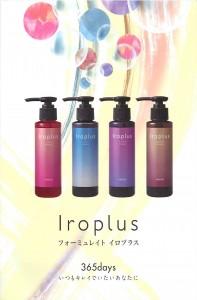 Iroplus
